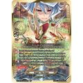 "Overgod, ""0"" (SP) - S-CBT03 Ultimate Unite - Future Card Buddyfight - Big Orbit Cards"