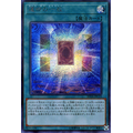 Card of Fate - Ultra Rare (1st Edition) - Duel Overload - Yu-Gi-Oh! - Big Orbit Cards