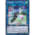 Mecha Phantom Beast Auroradon - Ultra Rare (1st Edition) - Duel Overload - Yu-Gi-Oh! - Big Orbit Cards