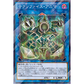 Relinquished Anima - Ultra Rare (1st Edition) - Duel Overload - Yu-Gi-Oh! - Big Orbit Cards