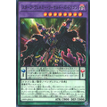 Starving Venemy Lethal Dose Dragon - Ultra Rare (1st Edition) - Duel Overload - Yu-Gi-Oh! - Big Orbit Cards
