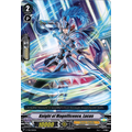 Knight of Magnificence, Lucus - V-TD11 Altmile - Cardfight Vanguard - Big Orbit Cards