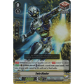 Twin Blader - V-SS03 Festival Collection - Cardfight Vanguard - Big Orbit Cards