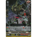 Stealth Beast, Leaves Mirage - V-SS03 Festival Collection - Cardfight Vanguard - Big Orbit Cards