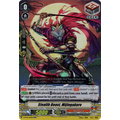 Stealth Beast, Mijingakure - V-SS03 Festival Collection - Cardfight Vanguard - Big Orbit Cards