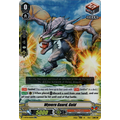 Wyvern Guard, Guld - V-SS03 Festival Collection - Cardfight Vanguard - Big Orbit Cards