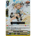 Battle Cupid, Nociel - V-SS03 Festival Collection - Cardfight Vanguard - Big Orbit Cards