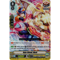 Halo Shield, Mark - V-SS03 Festival Collection - Cardfight Vanguard - Big Orbit Cards