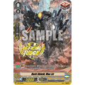 Dark Shield, Mac Lir - V-SS03 Festival Collection - Cardfight Vanguard - Big Orbit Cards