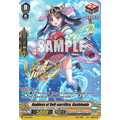 Goddess of Self-sacrifice, Kushinada - V-SS03 Festival Collection - Cardfight Vanguard - Big Orbit Cards