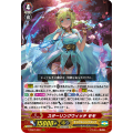 Sterling Witch, MoMo - V-SS05 Premium Collection 2020 - Cardfight Vanguard - Big Orbit Cards