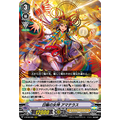 Goddess of the Sun, Amaterasu - V-BT08 Silverdust Blaze - Cardfight Vanguard - Big Orbit Cards