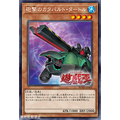 Artillery Catapult Turtle - Ultra Rare (1st Edition) - Battles of Legend: Armageddon - Yu-Gi-Oh! - Big Orbit Cards