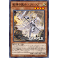 Dogmatika Ecclesia, the Virtuous - Ultra Rare (1st Edition) - Battles of Legend: Armageddon - Yu-Gi-Oh! - Big Orbit Cards