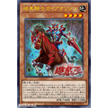 Gaia the Fierce Knight Origin - Super Rare (1st Edition) - Battles of Legend: Armageddon - Yu-Gi-Oh! - Big Orbit Cards
