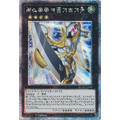 Number 39: Utopia - Starlight Rare - (1st edition) - Battles of Legend: Armageddon - Yu-Gi-Oh! - Big Orbit Cards