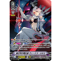 Silver Thorn Dragon Empress, Venus Luquier - BT09 Butterfly d'Moonlight - Cardfight Vanguard - Big Orbit Cards
