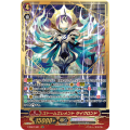 Storm Element, Cycloned - SGR - V-SS05 Premium Collection 2020 - Cardfight Vanguard - Big Orbit Cards