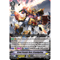 ‎‎Great Cosmic Hero, Grandgallop - V-BT08 Silverdust Blaze - Cardfight Vanguard - Big Orbit Cards