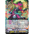 Dragheart, Luard (ASR) - V-BT10 Phantom Dragon Aeon - Cardfight Vanguard - Big Orbit Cards
