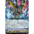 Phantom Blaster Overlord (SP) - V-BT10 Phantom Dragon Aeon - Cardfight Vanguard - Big Orbit Cards