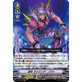 Exceptional Expertise, Rising Nova - V-BT10 Phantom Dragon Aeon - Cardfight Vanguard - Big Orbit Cards