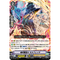 Dragwizard, Morfessa (ASR) - V-BT10 Phantom Dragon Aeon - Cardfight Vanguard - Big Orbit Cards