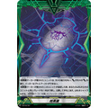 Cradle - V-BT10 Phantom Dragon Aeon - Cardfight Vanguard - Big Orbit Cards