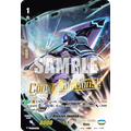 Blaster Javelin - V-SD03 Start Deck Blaster Dark - Cardfight Vanguard - Big Orbit Cards