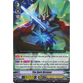 The Dark Dictator - V-SD03 Start Deck Blaster Dark - Cardfight Vanguard - Big Orbit Cards