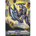 Blaster Axe - V-SD03 Start Deck Blaster Dark - Cardfight Vanguard - Big Orbit Cards