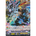 Knight of Resistance, Limwris - V-SD03 Start Deck Blaster Dark - Cardfight Vanguard - Big Orbit Cards