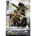 Steam Gunner, Yarlaganda (RRR) - V-TD10 Chronojet - Cardfight Vanguard - Big Orbit Cards