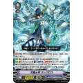 Marine General of Heavenly Silk, Lambros (SP) - V-BT11 Storm of the Blue Cavalry - Cardfight Vanguard - Big Orbit Cards