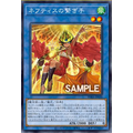 Conductor of Nephthys - Super Rare (1st Edition) - Phantom Rage - Yu-Gi-Oh! - Big Orbit Cards