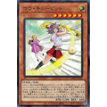 Cupid Fore - Common (1st Edition) - Phantom Rage - Yu-Gi-Oh! - Big Orbit Cards