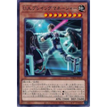 U.A. Player Manager - Common (1st Edition) - Phantom Rage - Yu-Gi-Oh! - Big Orbit Cards