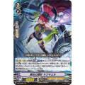 Black Arquerias, Japhkiel (SP) - V-BT12 Divine Lightning Radiance - Cardfight Vanguard - Big Orbit Cards