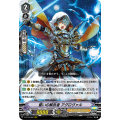 Oath Liberator, Aglovale (SP) - V-BT12 Divine Lightning Radiance - Cardfight Vanguard - Big Orbit Cards