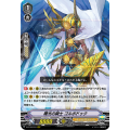 Dawning Knight, Gorboduc (SP) - V-BT12 Divine Lightning Radiance - Cardfight Vanguard - Big Orbit Cards