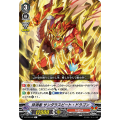 Eradicator, Thunderous Beat Dragon - V-BT12 Divine Lightning Radiance - Cardfight Vanguard - Big Orbit Cards
