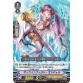 Disinfect Angel - V-BT12 Divine Lightning Radiance - Cardfight Vanguard - Big Orbit Cards