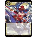 Endless Starlight, the Star Sword - The Epic of the Dragon Lord - Force of Will - Big Orbit Cards