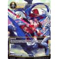 Endless Starlight, the Star Sword (Full Art) - The Epic of the Dragon Lord - Force of Will - Big Orbit Cards