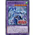 Aiwass, the Magistus Spell Spirit - Super Rare (1st Edition) - Genesis Impact - Yu-Gi-Oh! - Big Orbit Cards