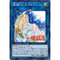 Artemis, the Magistus Moon Maiden - Ultra Rare (1st Edition) - Genesis Impact - Yu-Gi-Oh! - Big Orbit Cards