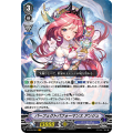 Perfect Performance, Ange (OCR) - V-EB15 Twinkle Melody - Cardfight Vanguard - Big Orbit Cards