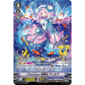 Chouchou Debut Stage, Tirua (OCR) - V-EB15 Twinkle Melody - Cardfight Vanguard - Big Orbit Cards
