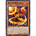 Zoroa, the Magistus of Flame - Ultra Rare (1st Edition) - Genesis Impact - Yu-Gi-Oh! - Big Orbit Cards