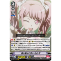 Stacked Feelings, Aya Maruyama (SP) - V-TB01 BanG Dream! FILM LIVE - Cardfight Vanguard - Big Orbit Cards